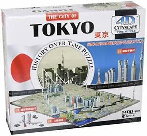 4D Cityscape time puzzle Tokyo regular goods puzzle city time 4D Cityscape