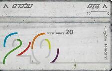 ISRAEL BEZEQ BEZEK PHONE CARD TELECARD 20 UNITS