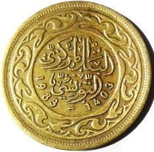 TUNISIE .100 MILLIM.1983 / 1403 .BRONZE ALUMINIUM .27 MM .7.5 GRAMMES