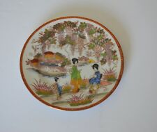 Japanese porcelain plate Scenic View of  with 3 Geisha Girls in foreground