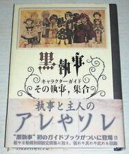 Kuroshitsuji Black Butler Character Guide Art Book