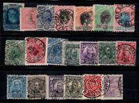 Brazilien 1877-1920 Mi. 68 Gestempelt 80% Persönlichkeit