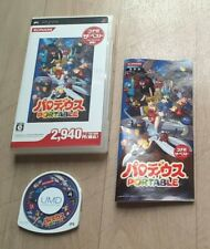 Parodius portable-sony playstation psp japanese version-ntsc-j japanese version japan-very good condition
