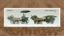 STAMP / TIMBRE DE CHINA CHINE NEUF BLOC N° 55 ** CHARIOTS DE BRONZE