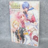 JAPAN Wand of Fortune II Jikuu ni Sjizumu Mokushiroku Visual Fan Book