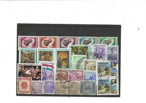 Paraguay Lot Nr. 471: Briefmarken