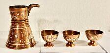 Egyptian Revival SET MIX METALS Copper Silver Tea Set Antique Mid East