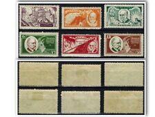 Latvia 1930, Sc B66-B71, MLH, Full Set .