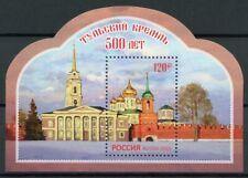 Russia Architecture Stamps 2020 MNH Tula Kremlin Tourism Landscapes 1v M/S