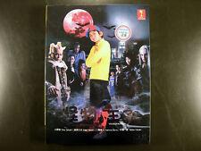 Japanese Drama Kaibutsu Kun DVD English Subtitle