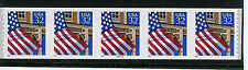 Rare pnc strip of 5, VF and NH