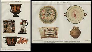 GREEK VASES: TWO 1903 Authentic Stone Chromolithographs Aphrodite Hephaestus