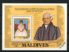 Maldive Is. 1982 SG#MS967, 21st Birthday Princess Wales Diana MNH M/S #A66422