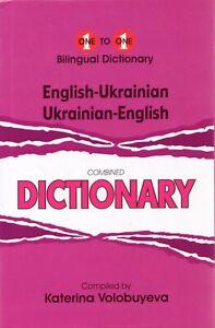One to One Bilingual Dictionary English Ukrainian Ukrainian English HC Language