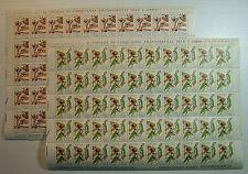 1971 ITALIA 20+50 lire Giochi della Gioventù   fogli interi MNH**