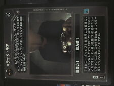 Star Wars CCG A New Hope Japanese Tech Mo`r MINT SWCCG