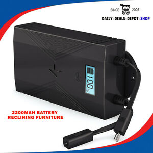 2200mAh Battery Pack For Power Recliners Furniture Chair, Sofa Lift Rechargeable