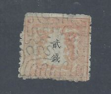 JAPAN  1872 DRAGON  2s. red  Used  SG 21