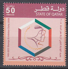Qatar 2008 ** mi.1343 GCC timbres Exposition STAMP EXHIBITION