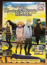 Kyoukai No Kanata Mirai-Hen Movie DVD ANIME Region All Eng Subs + FREE DVD