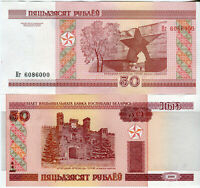 Belarus / Weißrussland 50 Rubles - Rubel 2000 ( 2013 ) P-25A kassenfrisch UNC.