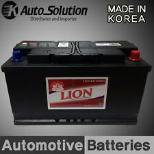 SMF Battery Din88T CCA850 Fits Audi Q7 2006-Now, RS4 2001-Now, A8 2004-Now 12V