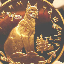 MEGA RARE RUSSIAN 1995 GOLD COIN LYNX PROOF BEAUTY ! ONE Oz PURE GOLD RUSSIA !!!