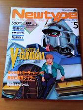 NEWTYPE Moving pictures magazine May 1993 - Anime Manga Japanese animation