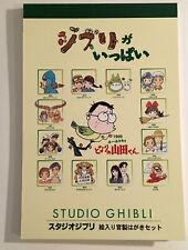 New ListingStudio Ghibli 13-postcard booklet Totoro Laputa Kiki's Delivery Nausicaa & more