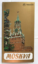 Moskva Moscow Travel Brochure In Slovak 1980s Russia USSR Intourist