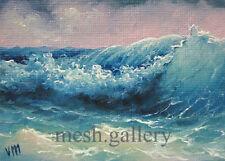 "68-5/""x 7/"" CANVAS GICLEE FINE ART PRINT SEASCAPE Pacific Ocean Cyclone STORM"