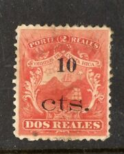 More details for costa rica 1882 sg;11 10c on 2r upu mng see scans cat. £70
