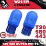 2x T20 580 7443 Sidelight Xenon W21/5w Super White Drl light Bulbs Dual Filament