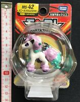TAKARA TOMY Pokemon Moncolle Galarian Ponyta Figure MS-42 from Japan