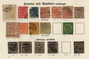 INDIAN STATES: Jammu & Kashmir - Ex-Old Time Collection - Part Page (40760)