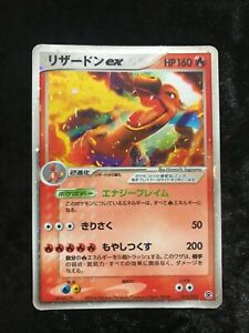 CHARIZARD EX 012/052 DECK FIRE RED LEAF GREEN pokemon tcg card rare BASE psa