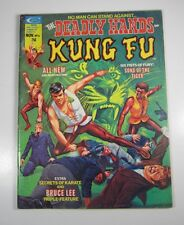 Deadly Hands of Kung Fu #6-Bruce Lee Sons of the Tiger VG+ 1974