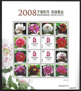 China 2008 Beijing Olympic Special Full S/S Logo Flower 16-4 奥運