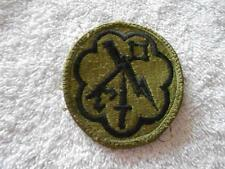 United States US Army 207th Military Intelligence Brigade Insignia Patch