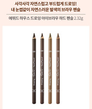 [Etude House] Drawing Eyebrow Hard Pencil 2.32g Collections (4 Colors)
