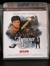 Armour Of God 2 Disc Bluray Hong Kong Rescue Edition Jackie Chan