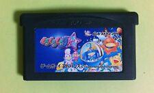 Kuru Kuru Kururin GBA Nintendo Gameboy Advance Japan USED