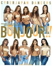 """""""NEW"""" CYBERJAPAN DANCERS PHOTO BOOK BONJOUR!! 