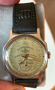 USSR Wristwatch Shturmanskie Yuri Gagarin, Soviet Watch CCCP embossed strap