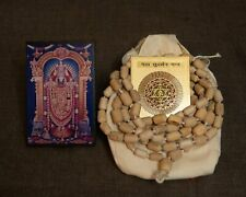 Lord Venkateswara Balaji Sudarshan Meditation Kit