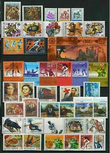 Yugoslavia 1996  ☀ Complete year - stamps and blocks ☀ MNH**