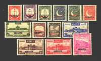 Pakistan - SG# O14 - O26 MLH  /   Lot 1219102