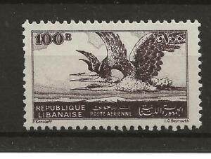 Lebanon 1946 100p purple Grey herons m/m  (SG 324) Cat £43