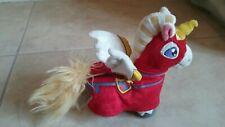 Neopets Plush Doll