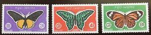 1969 CAMBODIA Butterflies  MH Complete set Scott #210-212